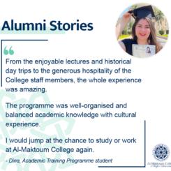 Al-Maktoum College alumni