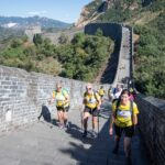 Join ARCHIE for the trip of a lifetime on our China Trek