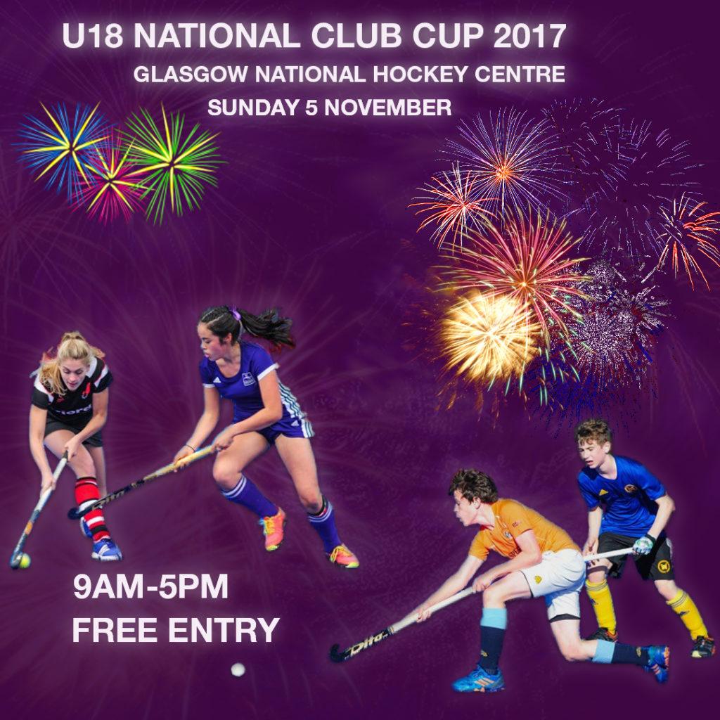 U18 National Club Cup 2017